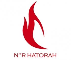 NR Hatorah Filles