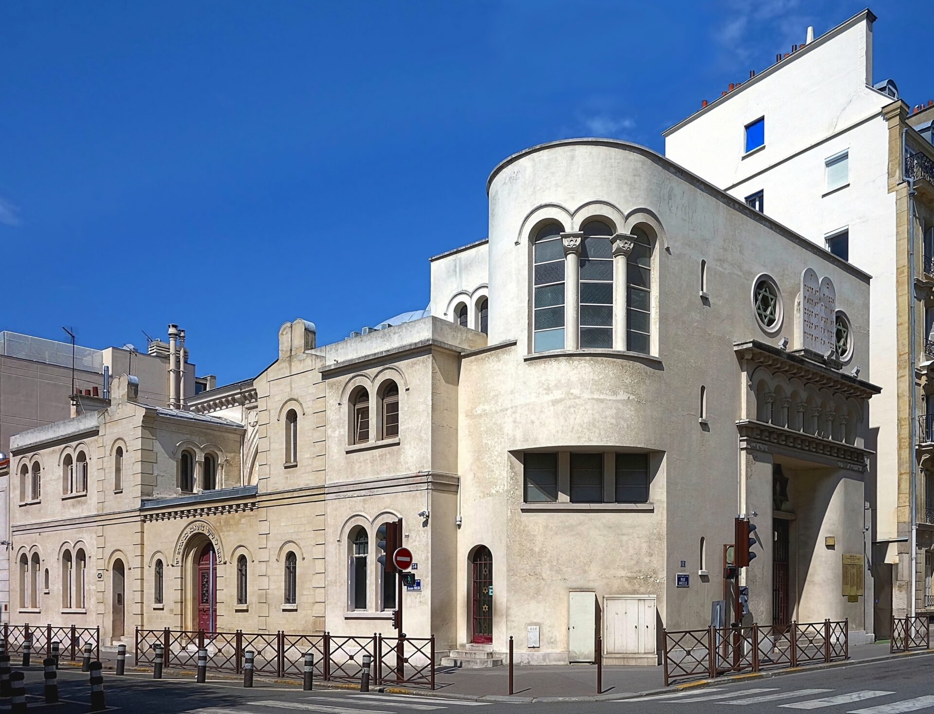 Synagogue Neuilly-sur-Marne