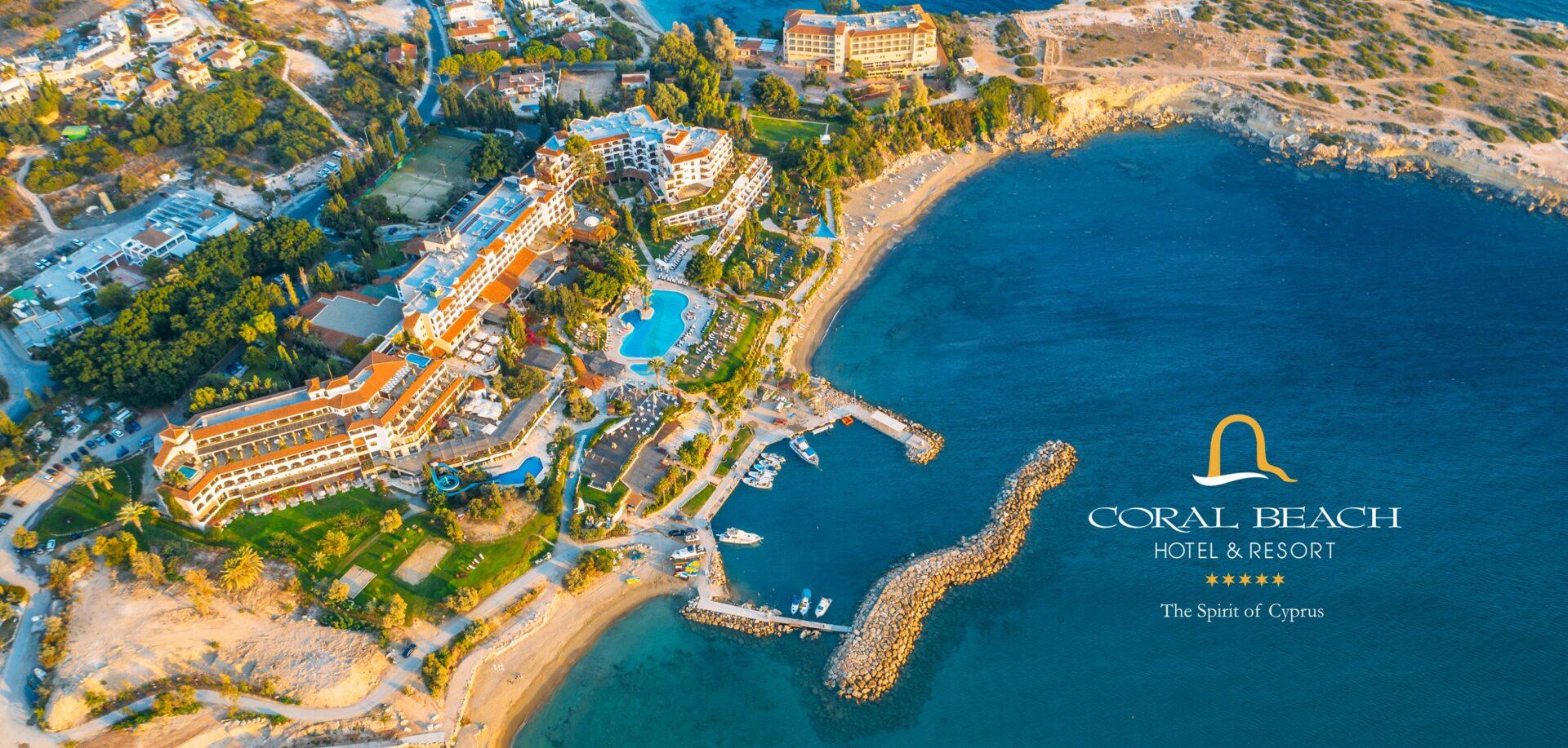 Coral Beach Kosher Resort 5*